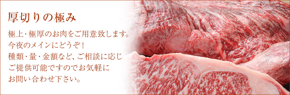 menu_tit_01