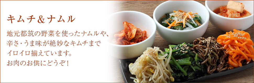 menu_tit_05