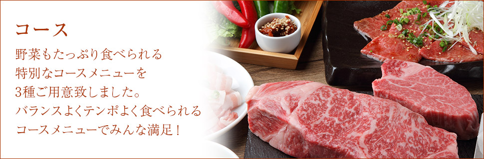 menu_tit_07