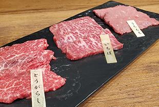 お肉の盛り合わせ